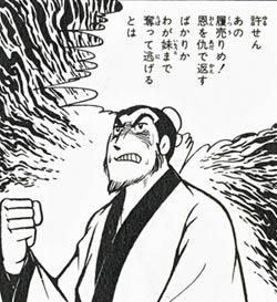 sonken_00.jpg